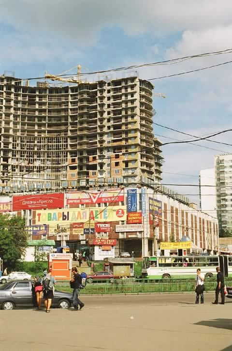 Moskow 9 | Foto: Benedetta Großrubatscher