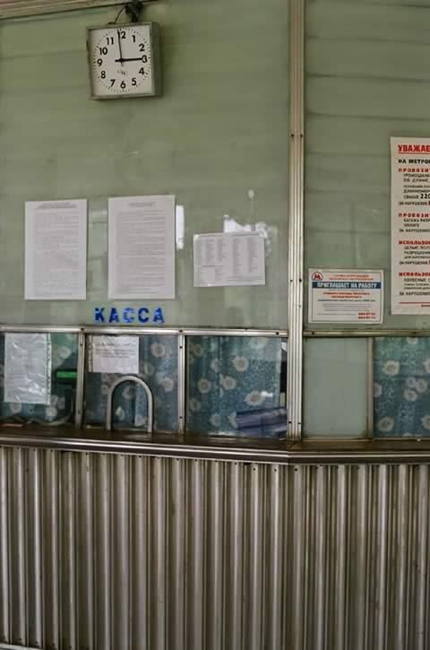 Moskow 6 | Foto: Benedetta Großrubatscher