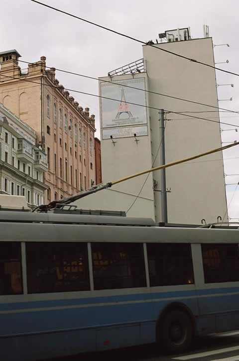 Moskow 3 | Foto: Benedetta Großrubatscher