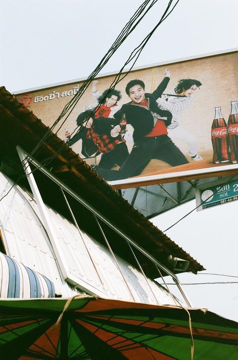 Thailand 15   Foto: Benedetta Großrubatscher