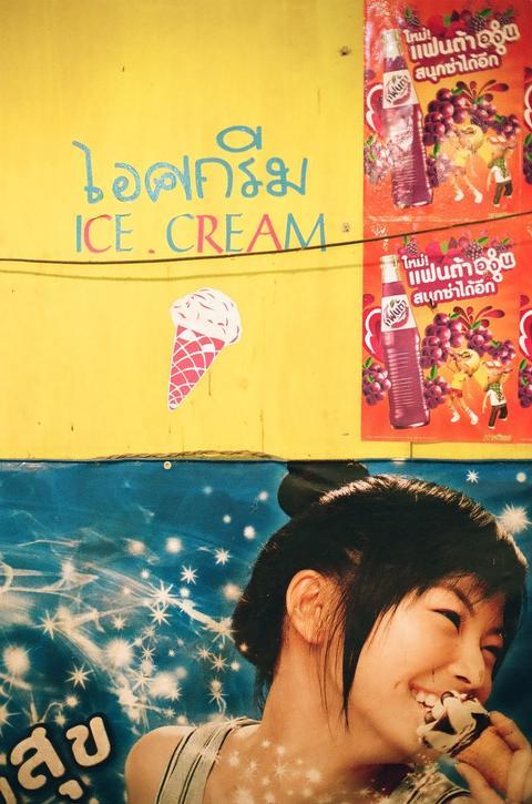 Thailand 20 | Foto: Benedetta Großrubatscher