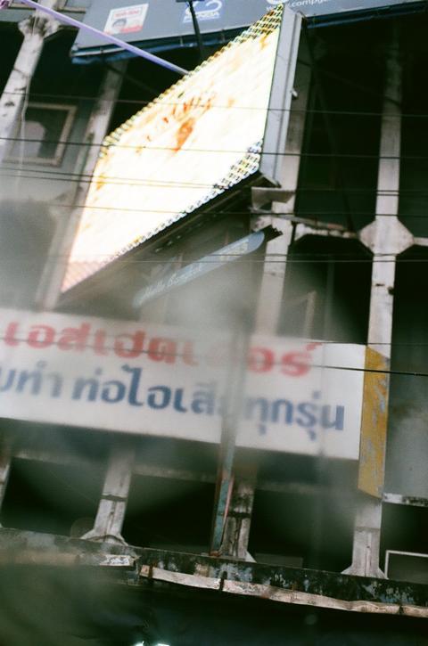 Thailand 26 | Foto: Benedetta Großrubatscher